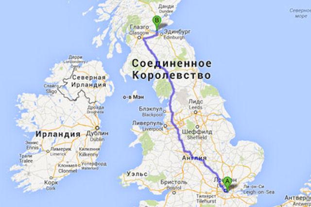 Кот Пабло из Лондона прокатился в Шотландию