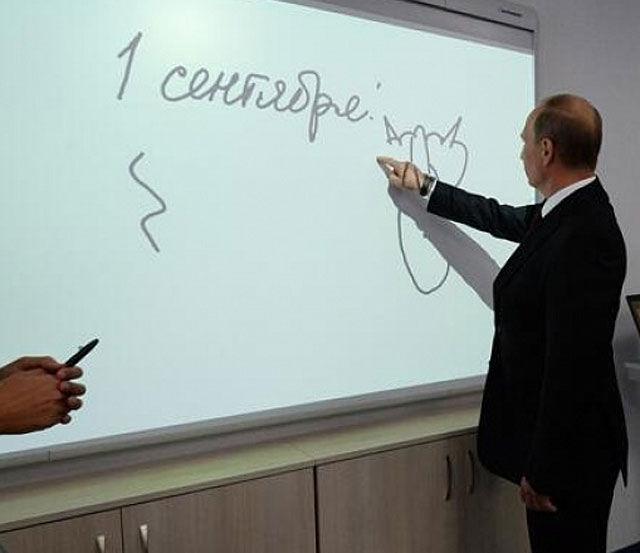 Рисунок Путина «Кошка. Вид сзади» прокомментировали психологи