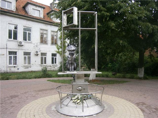 Зеленоградск украсила кошачья скульптура
