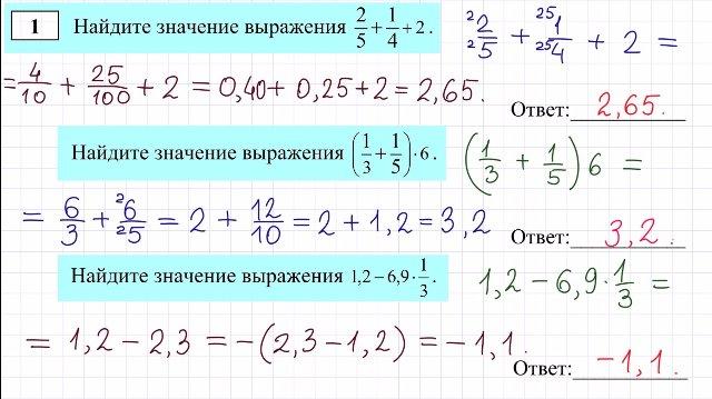Гиа по математике за 6 класс с ответами