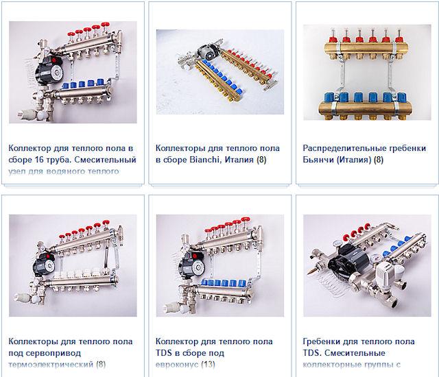 Современные системы отопления для любых помещений
