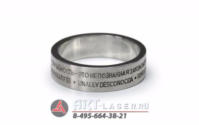 Лазерная гравировка на внутренней и внешней поверхности колец