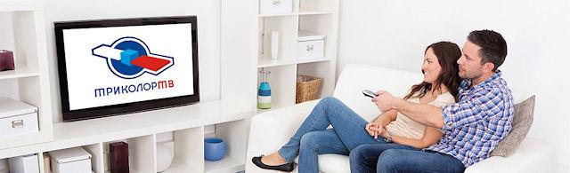 Качественная и быстрая установка оборудования для приема ТВ – каналов цифрового качества