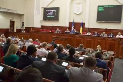 Согласно новому регламенту, депутатам Киевсовета запретили брать подарки