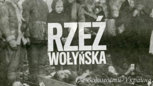 Сенат Польши признал геноцидом Волынскую трагедию