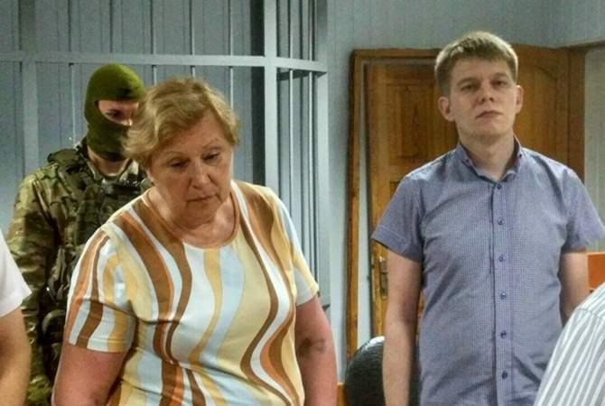 В Харькове сорвали заседание суда по делу Александровой