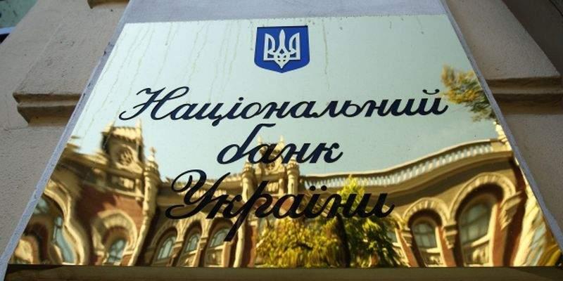 В столовой Национального банка Украины можно пообедать на 5 гривен