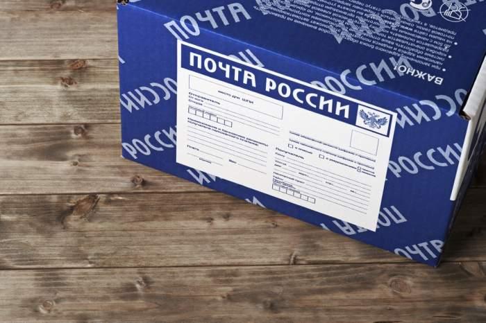 «Почта России» будет принимать посылки в открытом виде