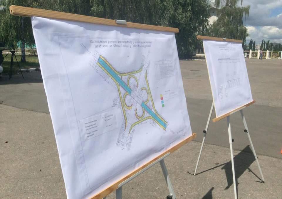 В столице с середины августа дорожники начнут ремонт подъезда в Киев со стороны Одесской трассы