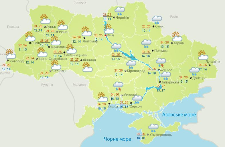 В воскресенье половина Украины будет мокнуть под дождями с грозами