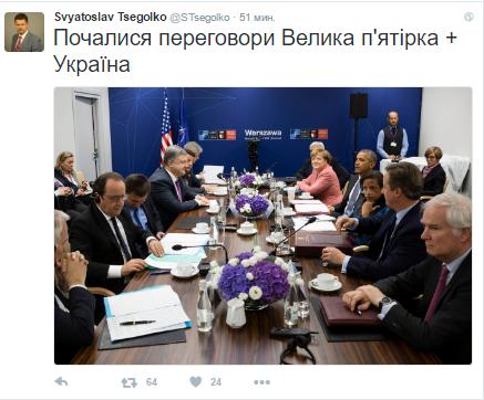 В Варшаве стартовали переговоры в формате Большой пятерки + Украина