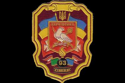 Бойцы  93 ОМБр задержали пьяных офицеров