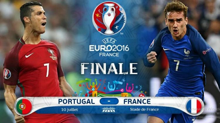 Букмекеры Британии считают, что в сегодняшнем финале Евро 2016 победит сборная Франции