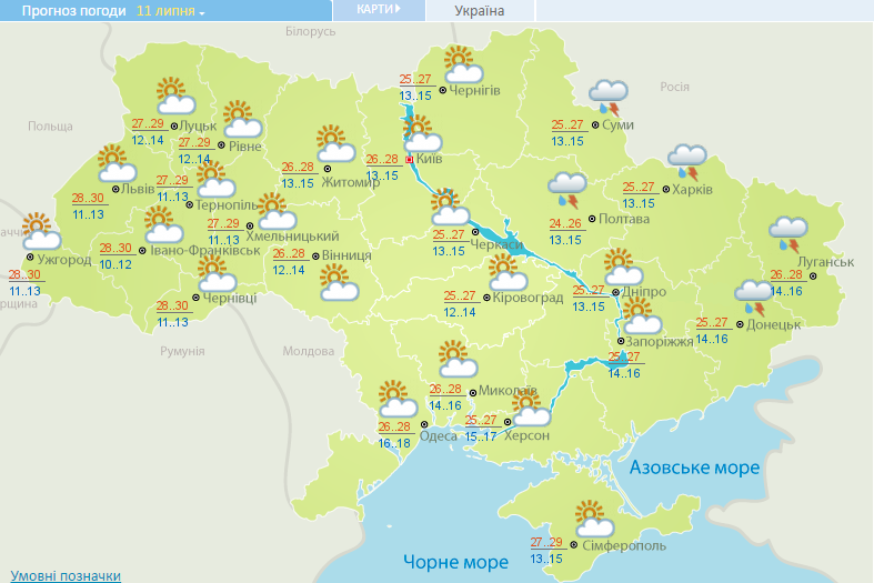 В Украине начало рабочей недели выдастся жарким