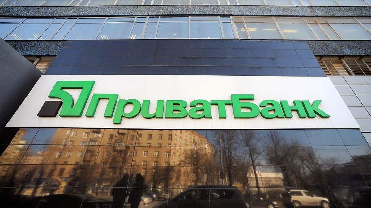 Суд запретил накладывать арест на счета Приватбанка