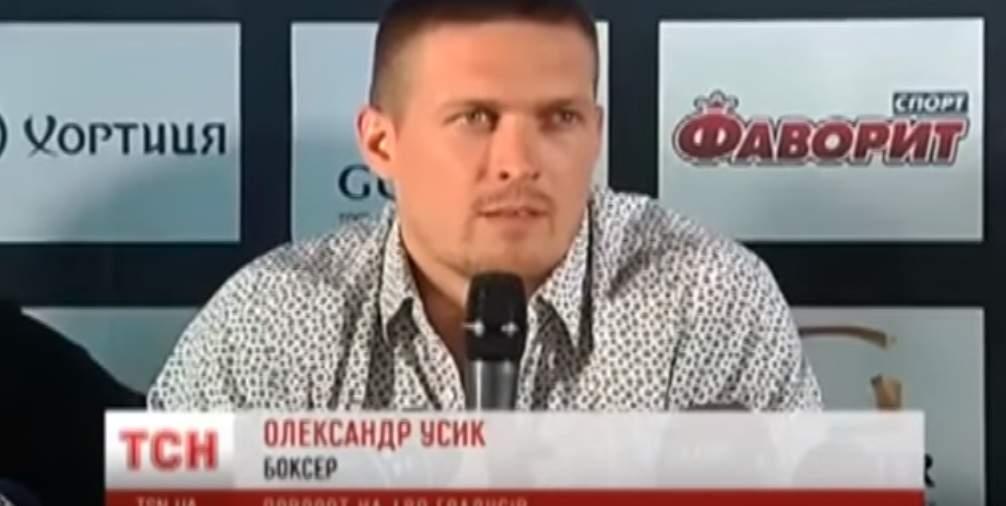 Александр Усик: