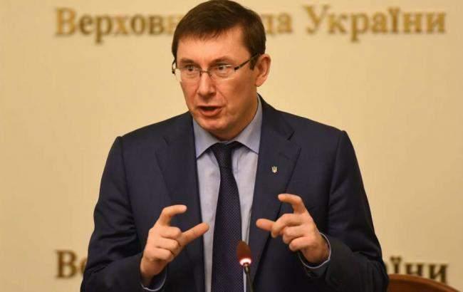 Луценко обзавёлся ещё одним заместителем