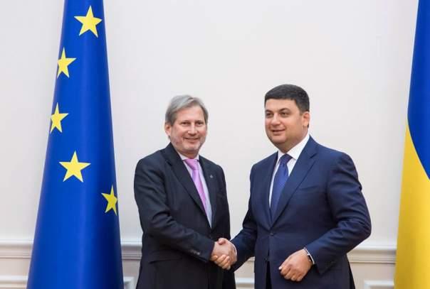 ЕС готов предоставить Украине 90 млн евро на реформирование госслужбы
