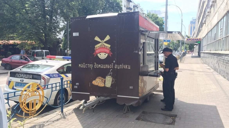 Возле Киевского апелляционного административного суда демонтировали МАФ