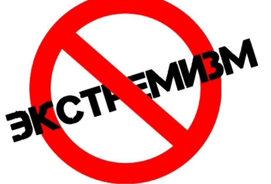 Житель Дагестана получил 3 года колонии за экстремизм