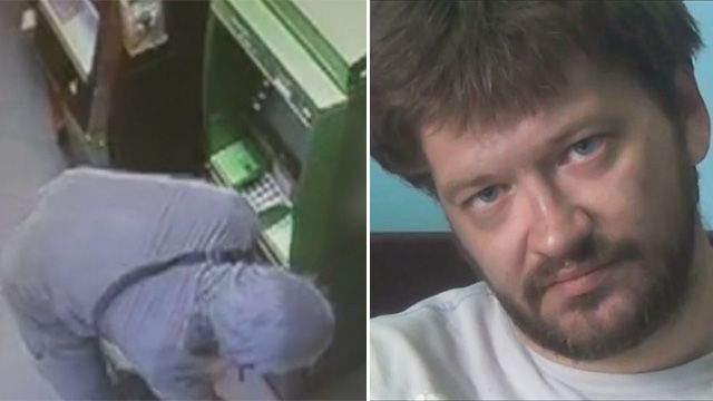В Питере вовремя остановили преступника, который пытался взорвать банкомат