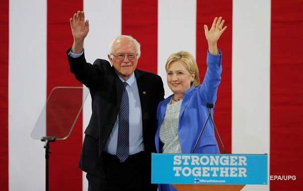 Берни Сандерс поддержал Клинтон на выборах