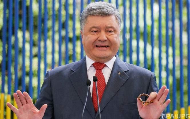 Порошенко призвали принять петицию по поводу геноцида украинцев