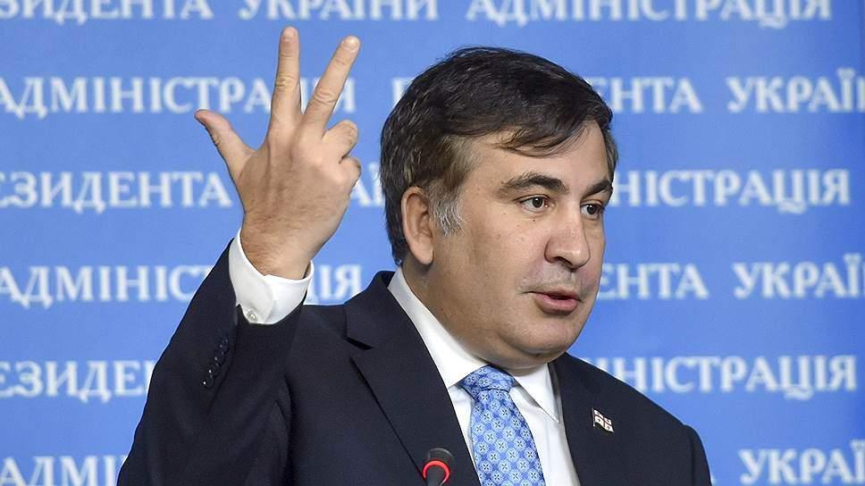 Саакашвили объявил конкурс на должность директора департамента экологии