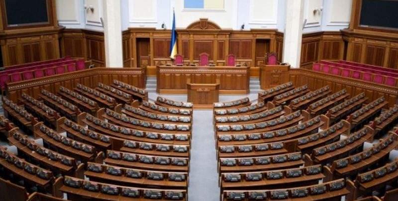 Парубий досрочно закрыл заседание ВР из-за отсутствия депутатов