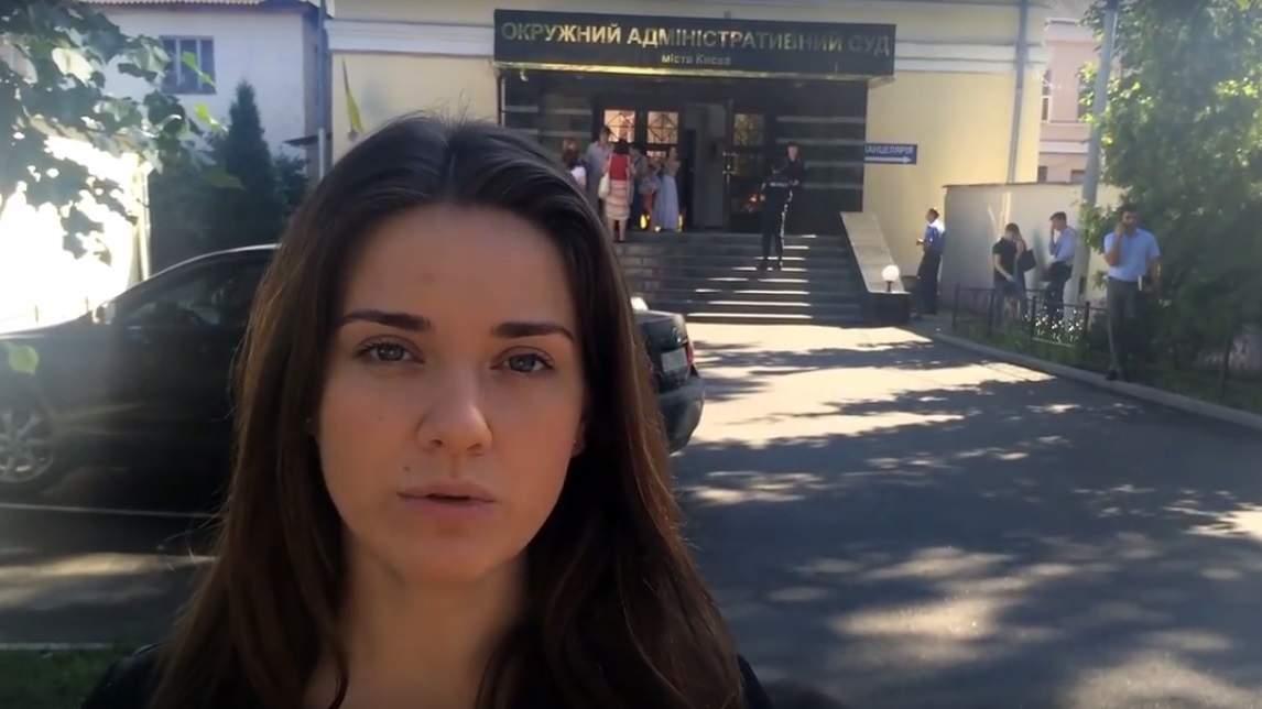 Активистка Евромайдана подает в суд на Главу фискальной службы