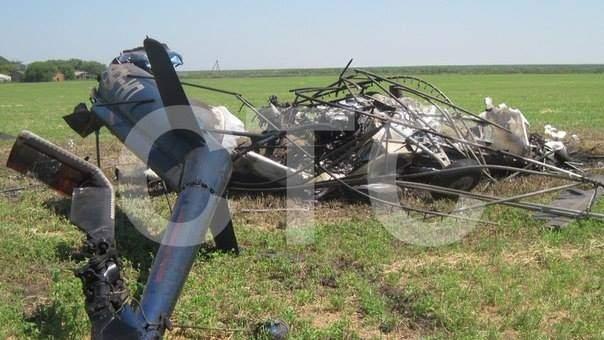 Появились снимки вертолета, который потерпел крушения на Сумщине