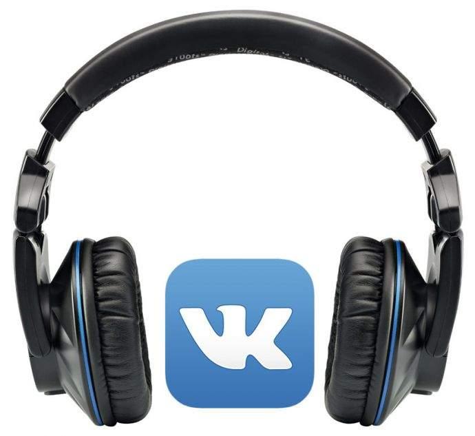 Музыка «ВКонтакте» может стать полностью легальной