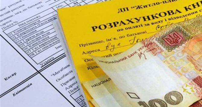 В Житомире запретили повышать тарифы