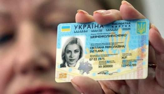 ВР приняла закон о биометрических паспортах в виде ID-карты