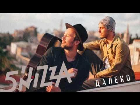 5'nizza презентует новую песню