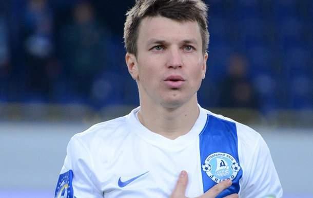 Капитан сборной Украины переезжает в Россию