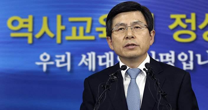 В Южной Корее протестующие забросали премьера яйцами