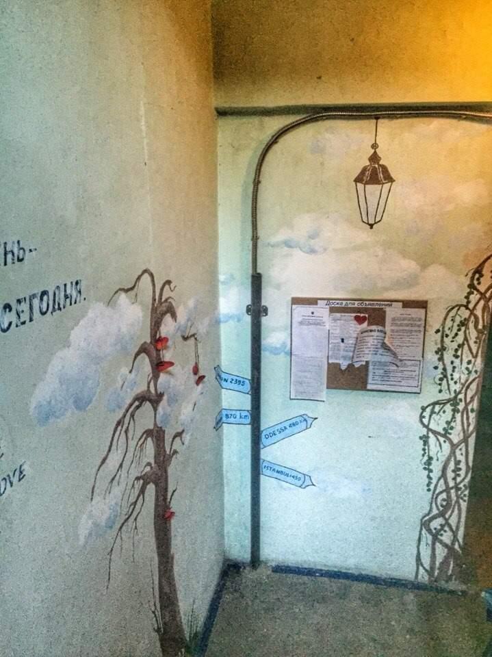 В одном из подъездов Киева появились герои повести