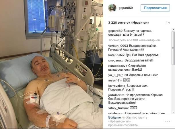 Геннадий Кернес перенес за границей длительную операцию