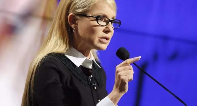 Тимошенко критикует политику Яценюка и Гройсмана