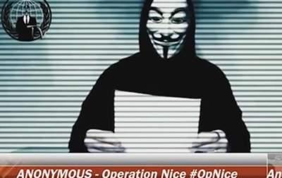После теракта в Ницце, террористической организации
