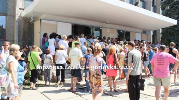 Предприниматели Горловки выразили недоверие администрации города