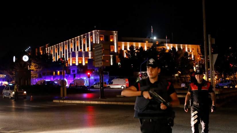 Мятежники забаррикадировались в здании Генштаба Турции