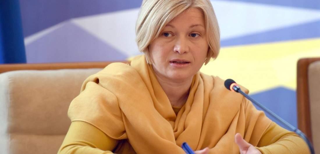 Геращенко заверила, что день регистрации абитуриентов ни в коем случае не влияет на результат вступления