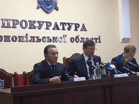 В Тернопольской области представили нового прокурора
