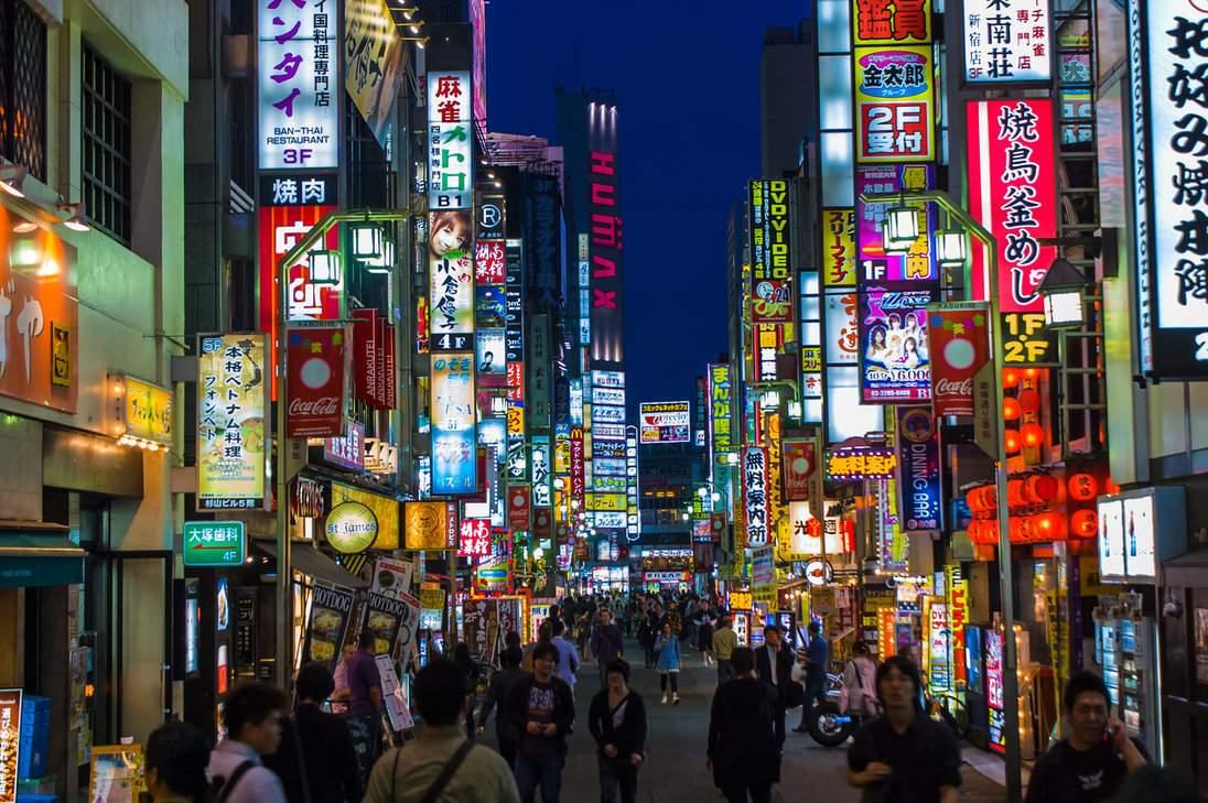 В Токио произошло землетрясение