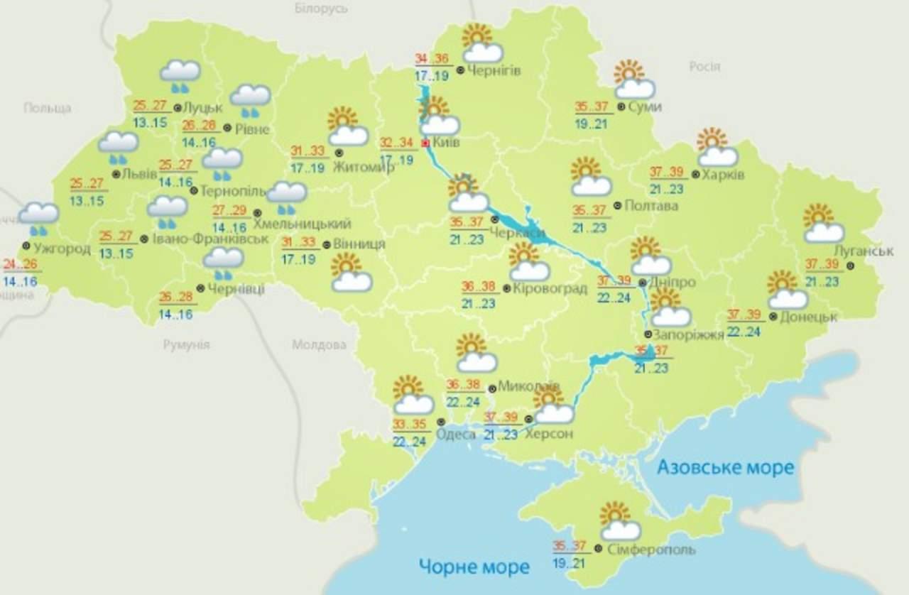 На западе Украины пройдут дожди