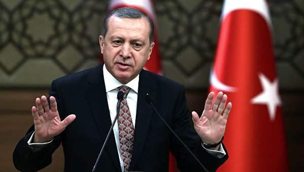 Эрдоган: