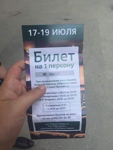 Кандидат в депутаты Татьяна Рычкова подкупает избирателей