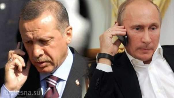 Путин передал Эрдогану свои соболезнования по поводу последних событий в Турции